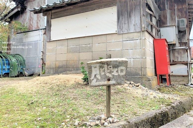 石川旅行、2日目!_e0214646_21261837.jpg