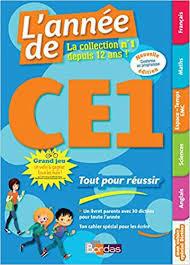 フランスの小学二年生(CE1)の雑感_f0194446_22563921.jpg