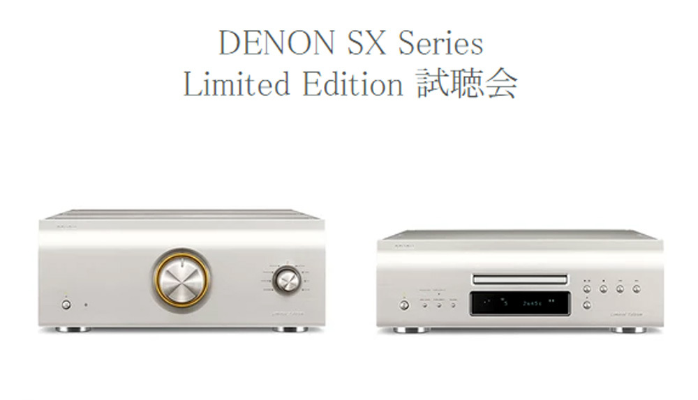 DENON SX Series Limited Edition 試聴会。_b0262449_17305752.jpg