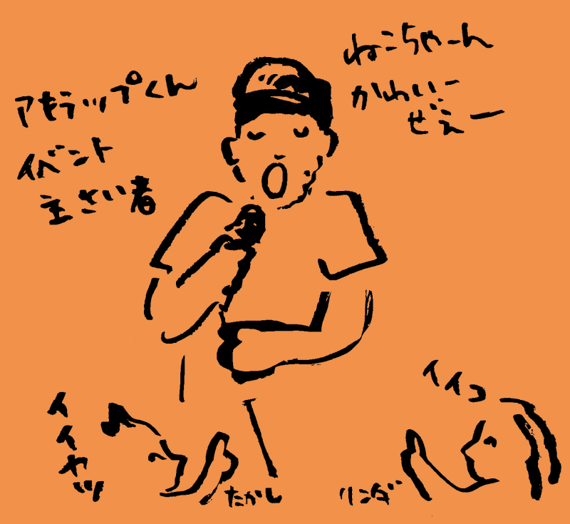 10/13(日)ライブイベント参加しまーす_e0026053_17184372.jpg