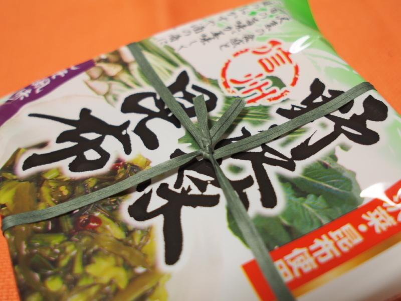 【新たに発見のお気に入り】信州の隠れた名物「野沢菜昆布」_b0008655_21100695.jpg