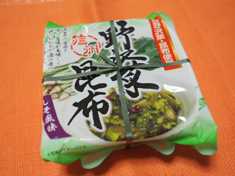 【新たに発見のお気に入り】信州の隠れた名物「野沢菜昆布」_b0008655_21102232.jpg