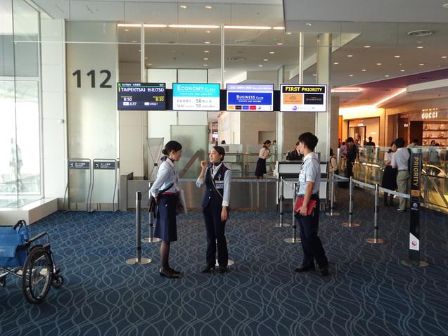 たった26時間の台北 (2) JAL97便、マンダリンオリエンタル台北_b0405262_23332728.jpg