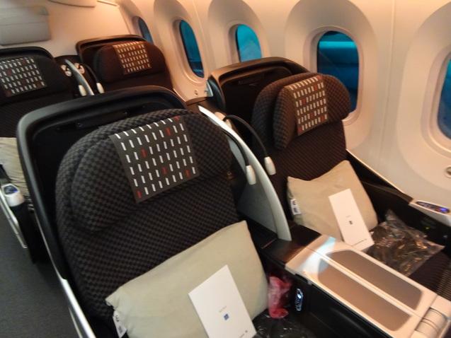 たった26時間の台北 (2) JAL97便、マンダリンオリエンタル台北_b0405262_2334069.jpg