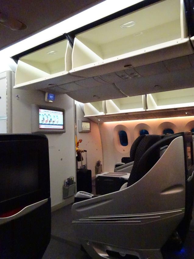 たった26時間の台北 (2) JAL97便、マンダリンオリエンタル台北_b0405262_23343631.jpg