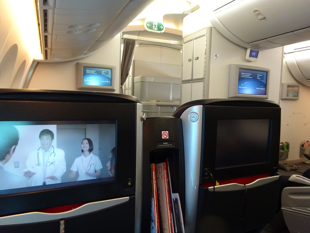 たった26時間の台北 (2) JAL97便、マンダリンオリエンタル台北_b0405262_23361511.jpg