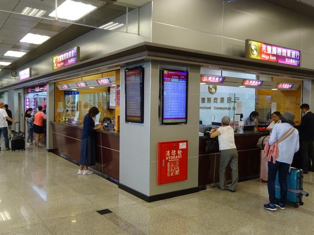 たった26時間の台北 (2) JAL97便、マンダリンオリエンタル台北_b0405262_2339175.jpg