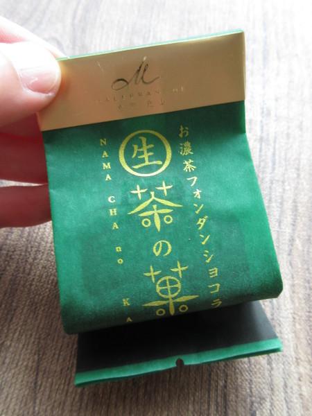 京都 北山 マールブランシュ 京都タワーサンド店_c0152767_22020172.jpg