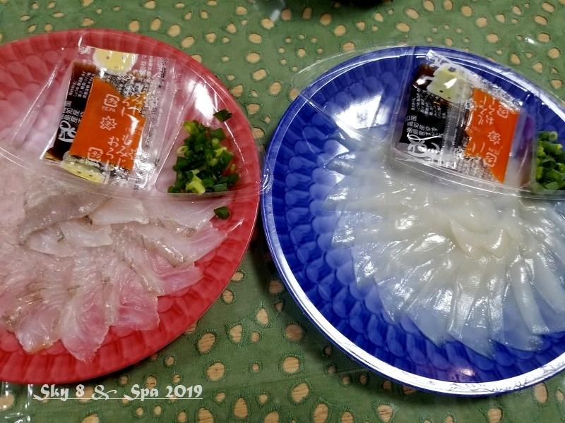 ◆ 「エスポット 湯河原店」へ お刺身三昧(2019年10月)_d0316868_06224528.jpg