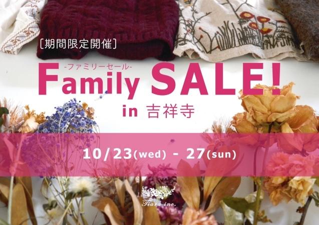 ㈱ティアラより 『期間限定で復活!吉祥寺店 Family SALE会場になります!!』_f0016868_16441716.jpg