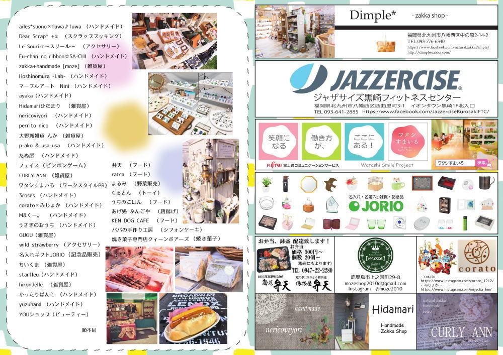 a0260772_20120108.jpg
