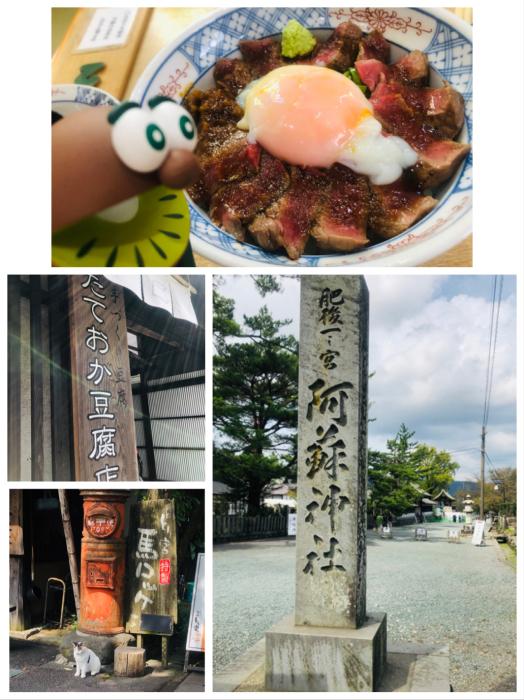熊本ドライブ。_a0157480_11280002.jpeg