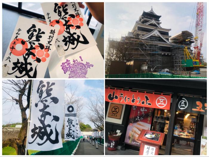 熊本ドライブ。_a0157480_11282864.jpeg
