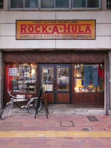 ROCK-A-HULA Vintage Clothing 店舗営業時間変更のお知らせ_c0187684_14143999.jpg