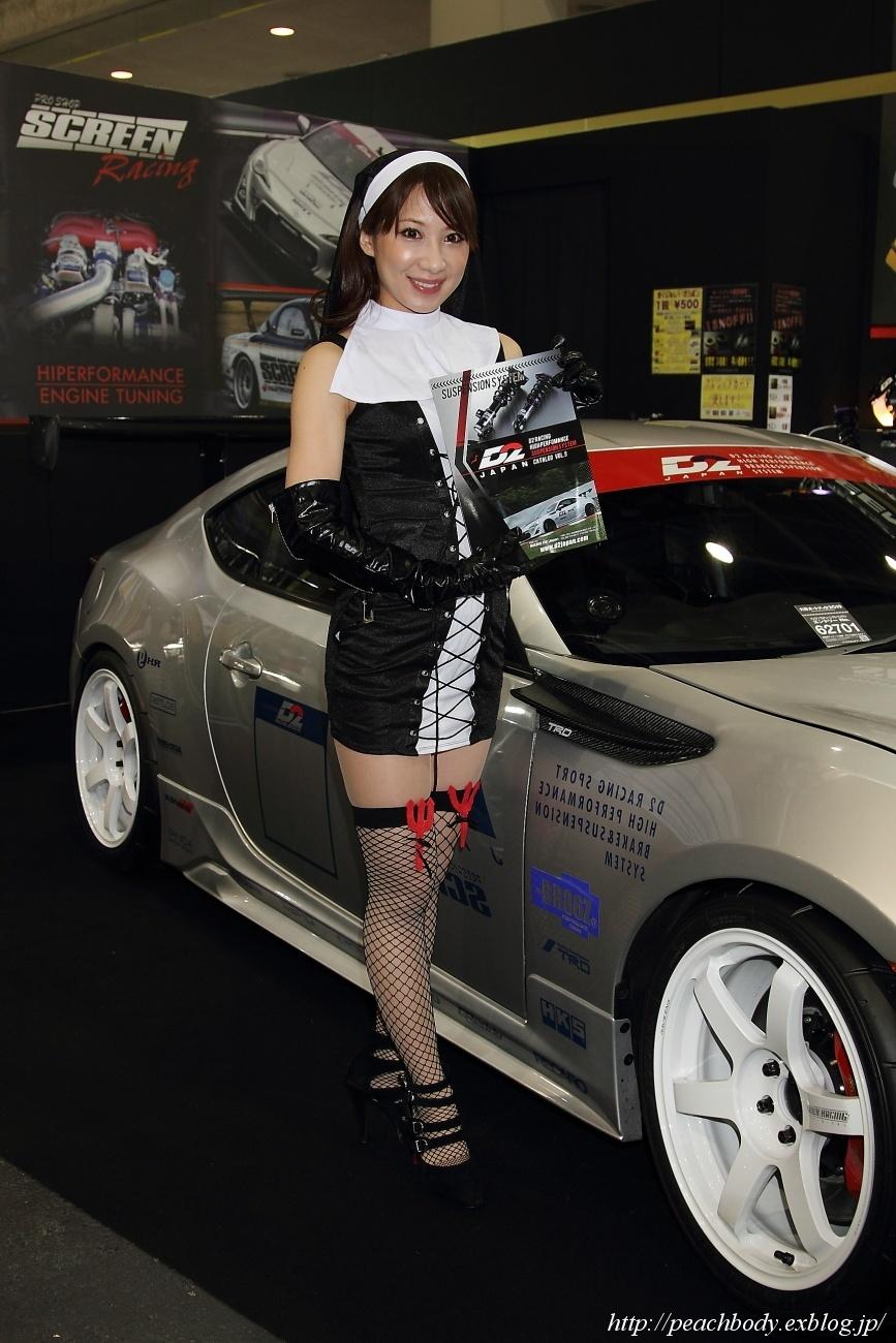 佐伯由香 さん(CLUB RH9 SCREEN & D2japan ブース)_c0215885_22310727.jpg