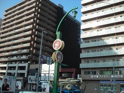 「アンパン道路」を歩く_f0078286_09560256.jpg