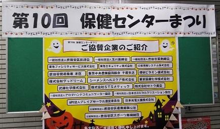 保健センター視察 久富稲荷神社祭礼_c0092197_17251637.jpg