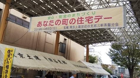 保健センター視察 久富稲荷神社祭礼_c0092197_17255825.jpg