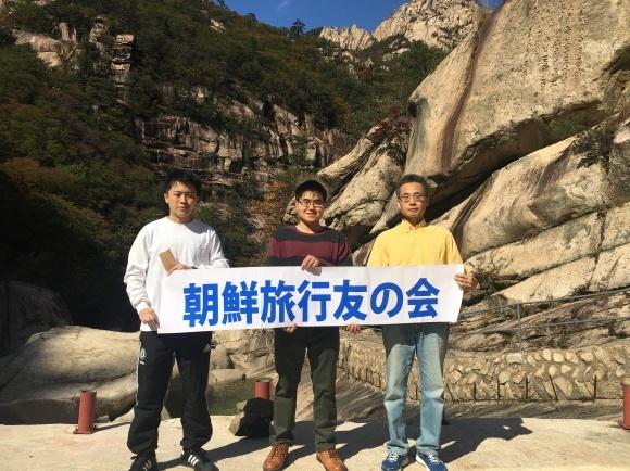 朝鮮旅行友の会第二回ツアー感想_a0386915_11183811.jpg