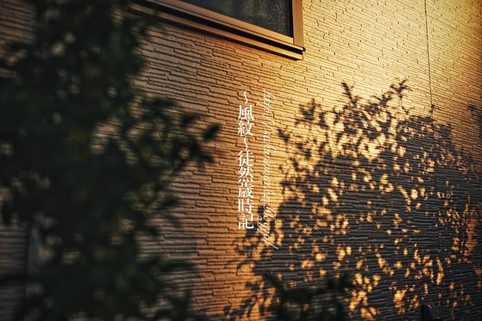 夕影の記憶。_f0235723_19592909.jpg