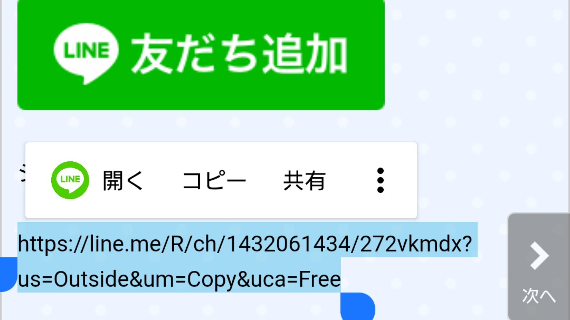 おはぎいっぱい🎵_a0113430_17475273.jpg