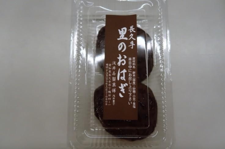 ブリッツェン2002の爽快な味わい_f0076731_18503267.jpg