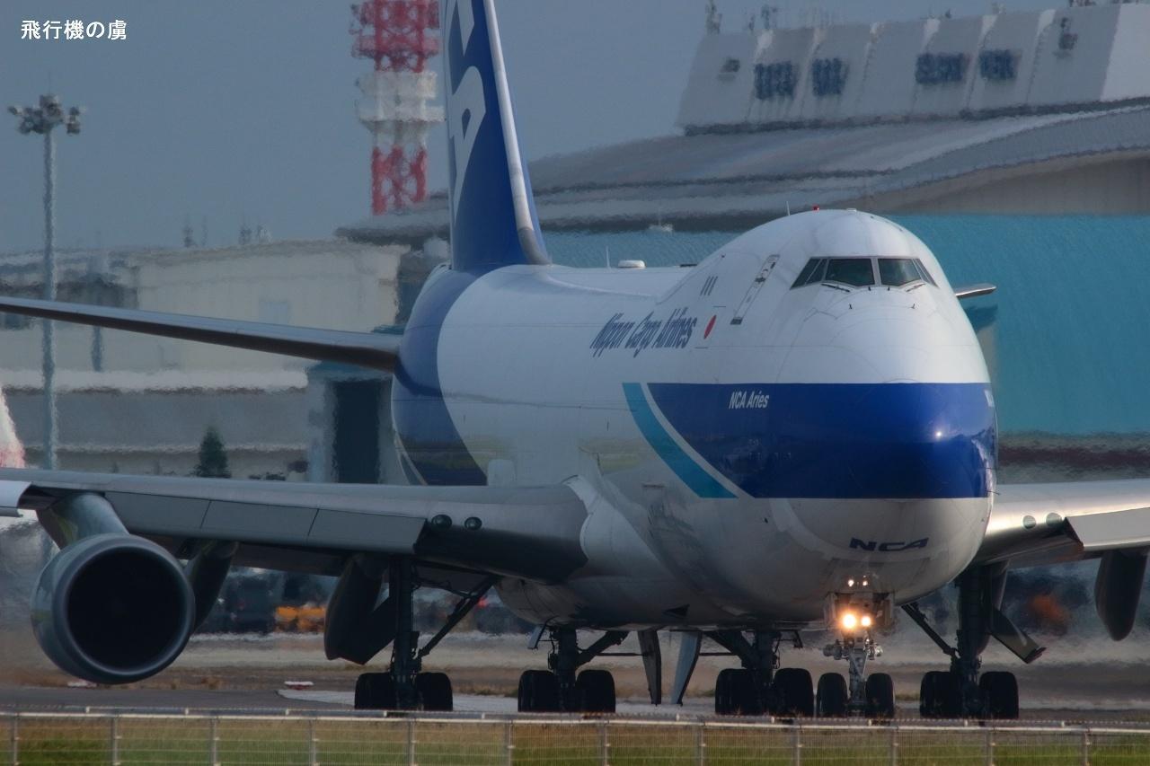 圧力  B747  日本貨物航空(KZ)_b0313338_22580111.jpg