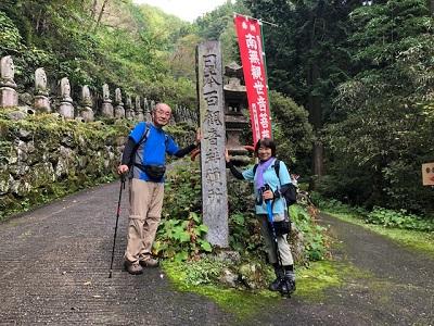 札立峠から水潜寺へ(下見の下見)_f0019247_163115.jpg