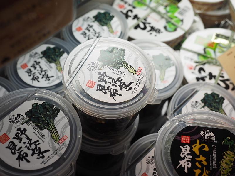 【新たに発見のお気に入り】信州の隠れた名物「野沢菜昆布」_b0008655_19534089.jpg