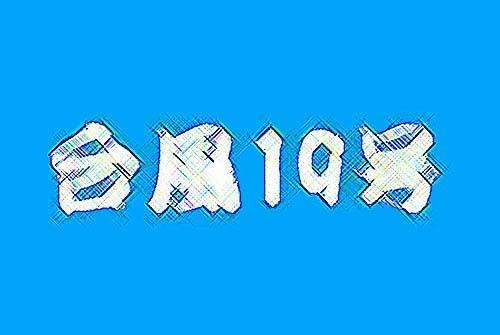 d0103457_00050658.jpg