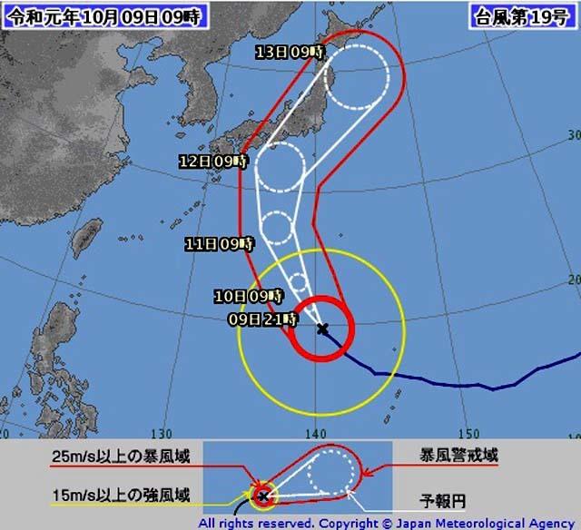 台風19号と秋季展                     No.1983_d0103457_14341584.jpg