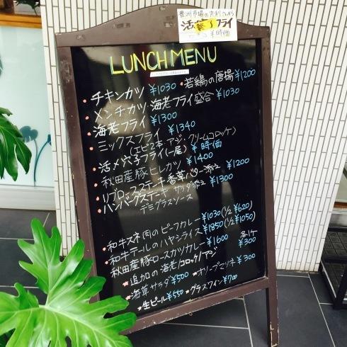 本当に美味しい「海老フライ」を求めて食べ歩き 3 ミシュラン掲載の「七條」_f0054260_21085933.jpg