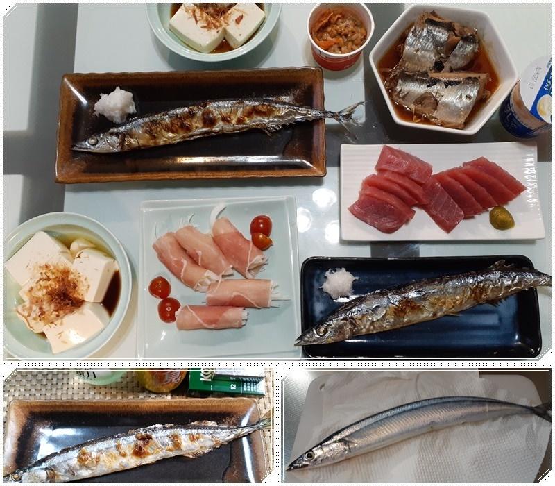 秋刀魚と回転寿司漁火_b0236665_09024669.jpg