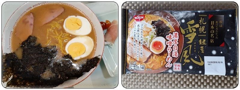 秋刀魚と回転寿司漁火_b0236665_09031826.jpg