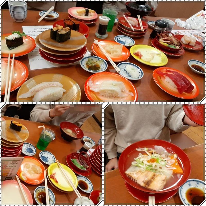 秋刀魚と回転寿司漁火_b0236665_09042383.jpg