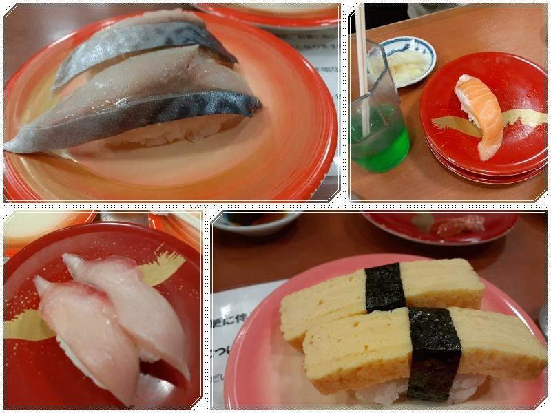 秋刀魚と回転寿司漁火_b0236665_09043922.jpg