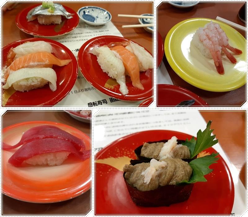 秋刀魚と回転寿司漁火_b0236665_09050100.jpg