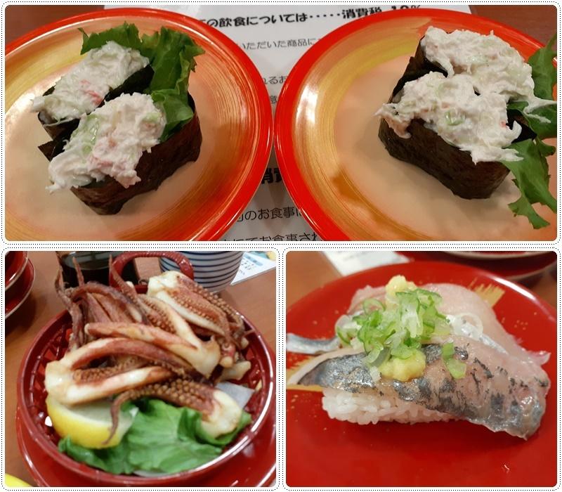 秋刀魚と回転寿司漁火_b0236665_09051178.jpg