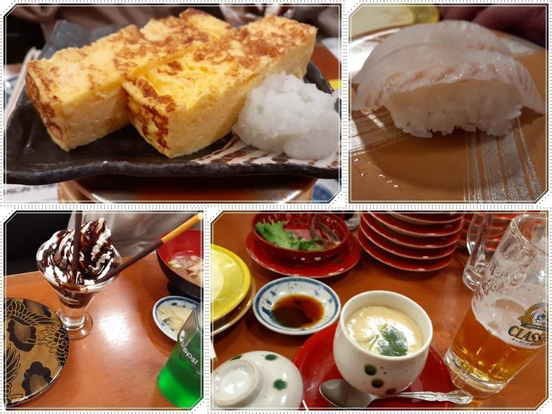 秋刀魚と回転寿司漁火_b0236665_09055398.jpg