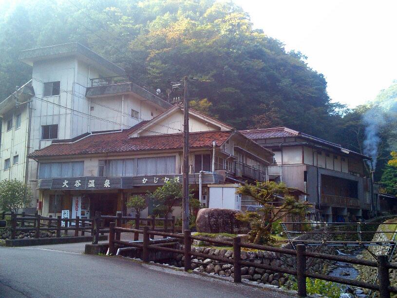益田の奥座敷-大谷温泉・かじか荘_a0385880_21493907.jpg