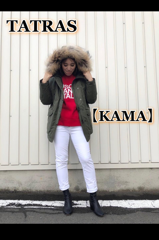 光沢感のある「TATRAS タトラス」【KAMA】新作ダウン入荷です。_c0204280_13413902.jpg