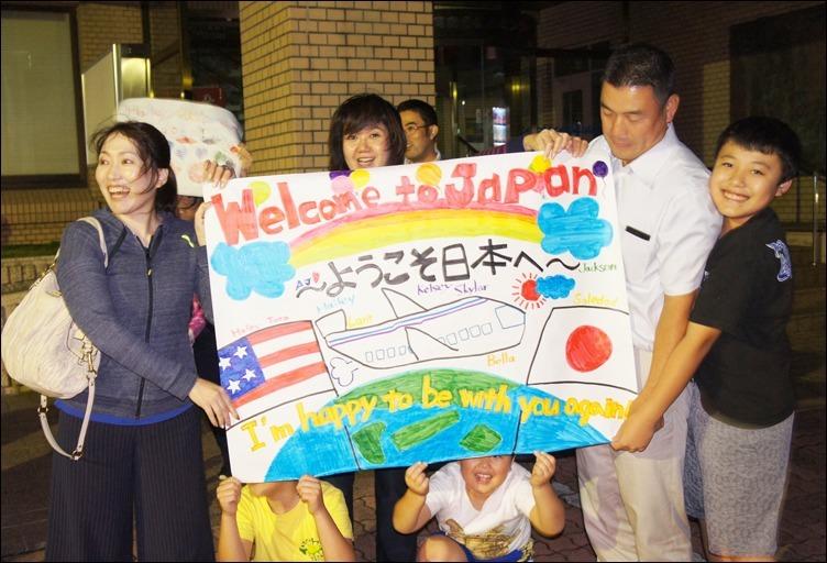 2019 10月6日 JW32th in JAPAN_f0205780_09140887.jpg