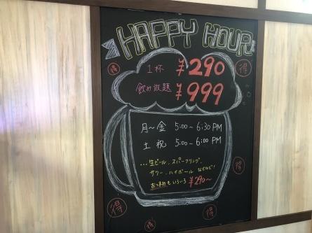 10/9 店長日記_e0173381_18470955.jpg