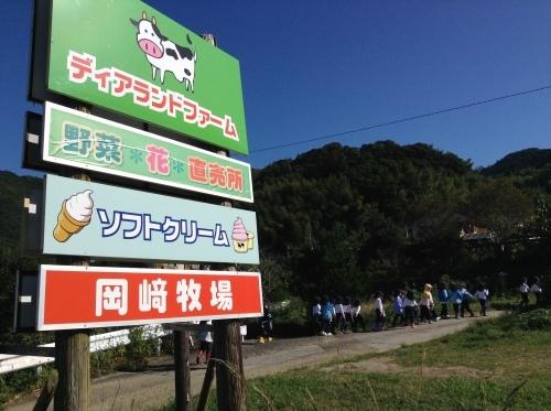 年中ゆりぐみが岡崎牧場へ行ってきました!!