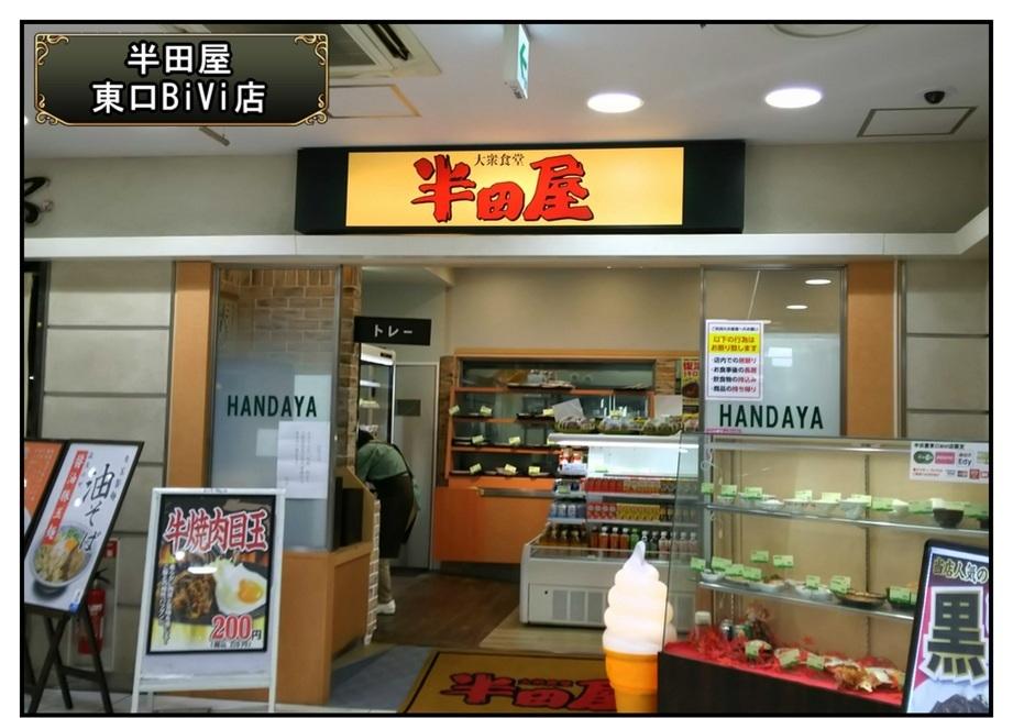 【漫画で雑記】仙台の中古店を巡る(生放送もあるゾ)_f0205396_22540622.jpg