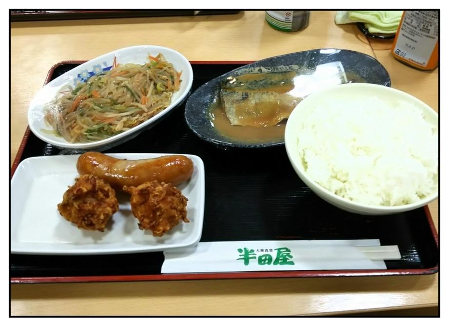 【漫画で雑記】仙台の中古店を巡る(生放送もあるゾ)_f0205396_22541796.jpg
