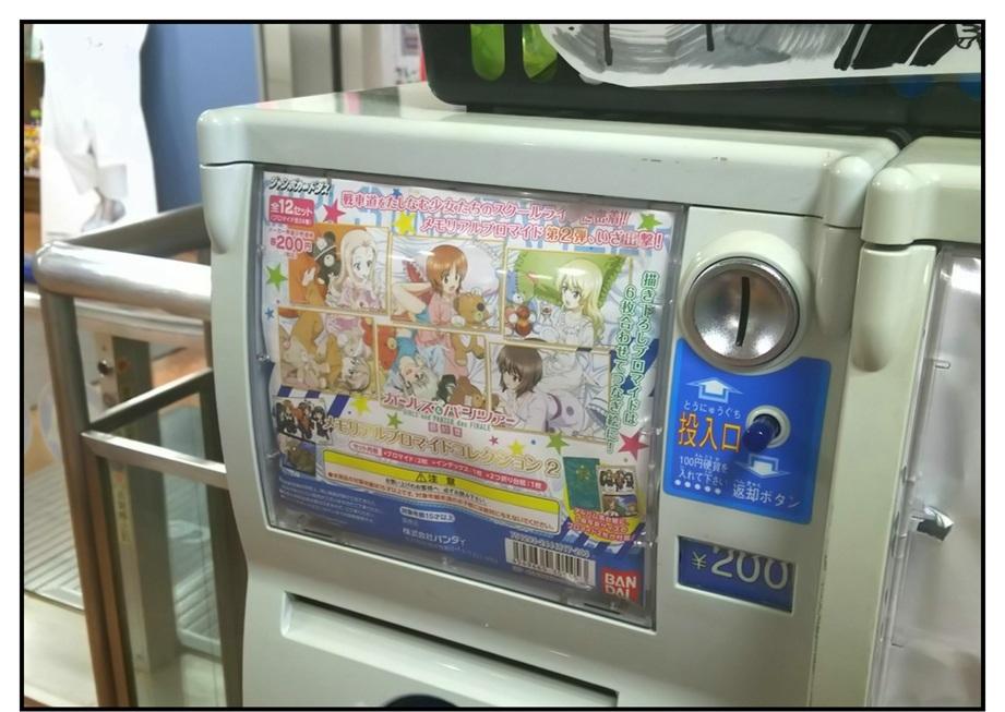 【漫画で雑記】仙台の中古店を巡る(生放送もあるゾ)_f0205396_23131347.jpg