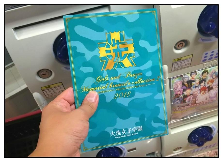 【漫画で雑記】仙台の中古店を巡る(生放送もあるゾ)_f0205396_23131876.jpg