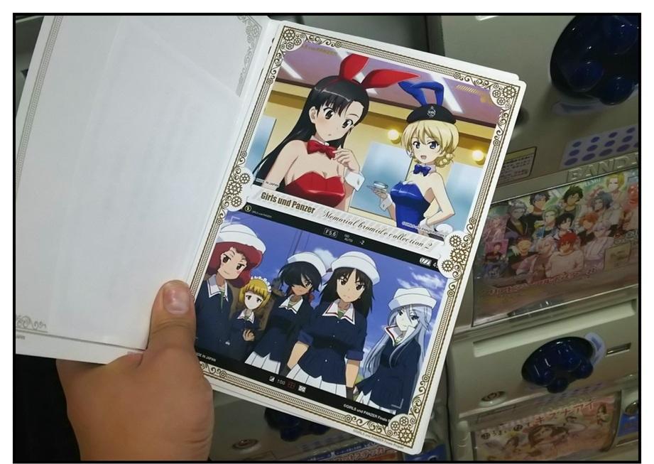 【漫画で雑記】仙台の中古店を巡る(生放送もあるゾ)_f0205396_23132425.jpg