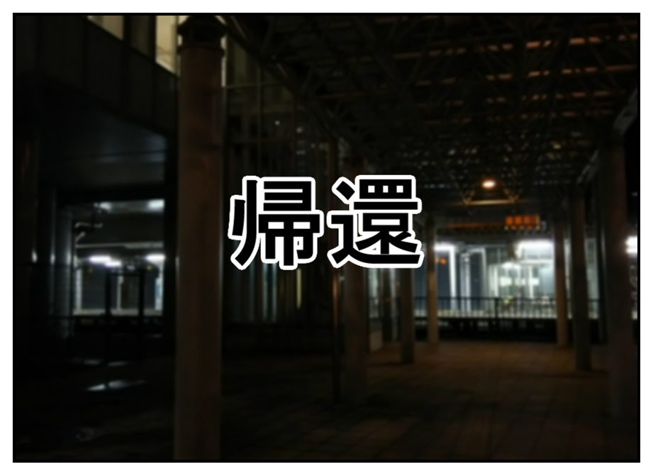 【漫画で雑記】仙台の中古店を巡る(生放送もあるゾ)_f0205396_23145818.jpg